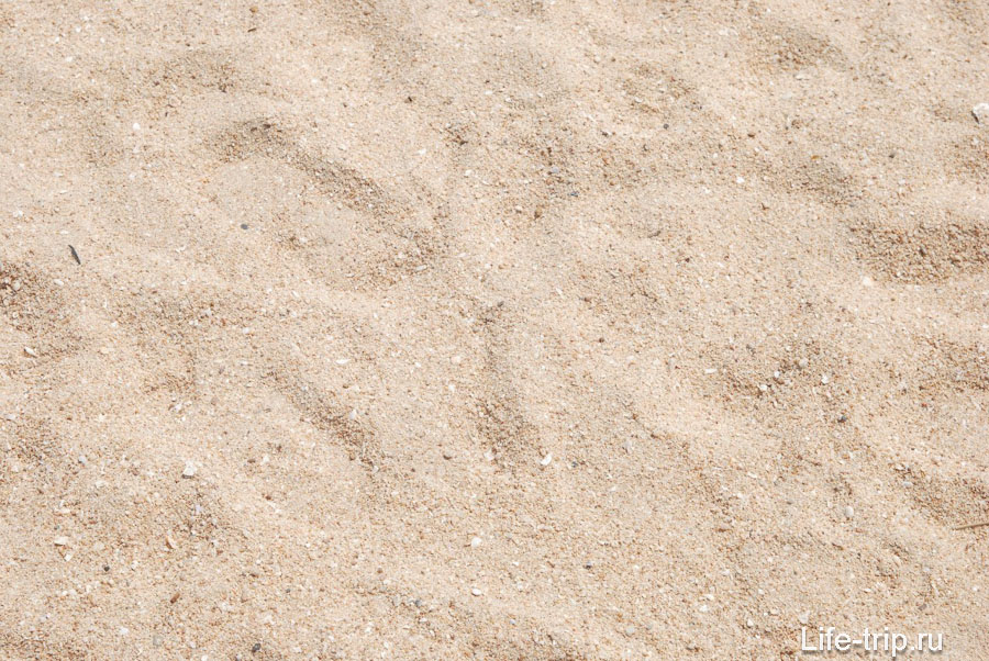 Песок Пратамнака