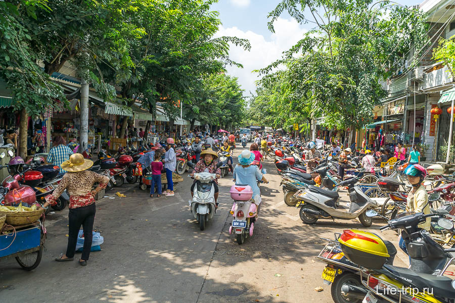 Улицы и рынок