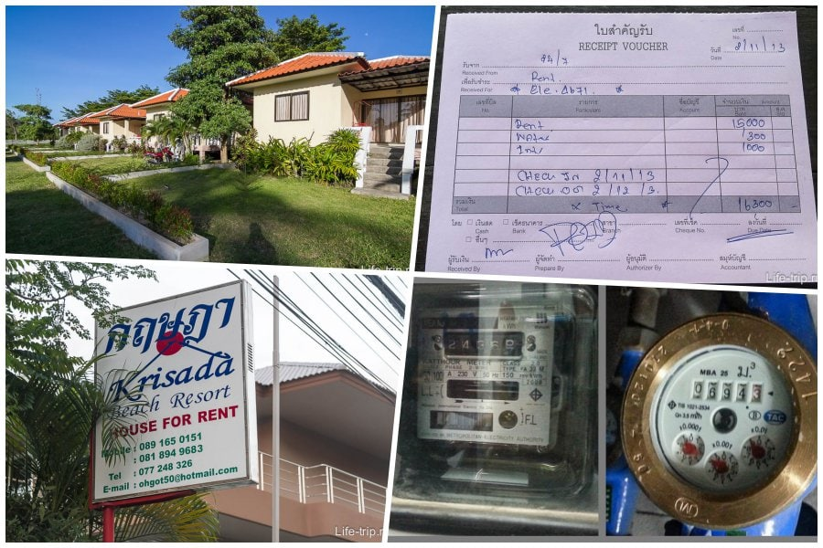 Снимаем квартиру в Таиланде на месяц через airbnb