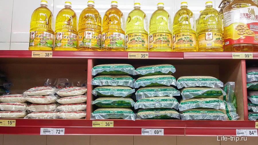 Кукурузное/соевое масло 2л и рис пачки 2 кг по 36 hkd