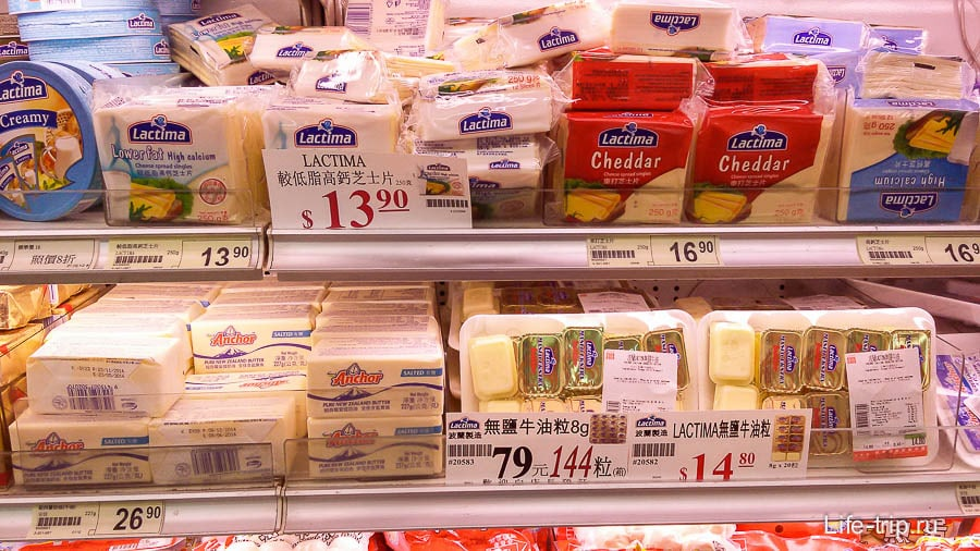 Плавленный сыр и масло