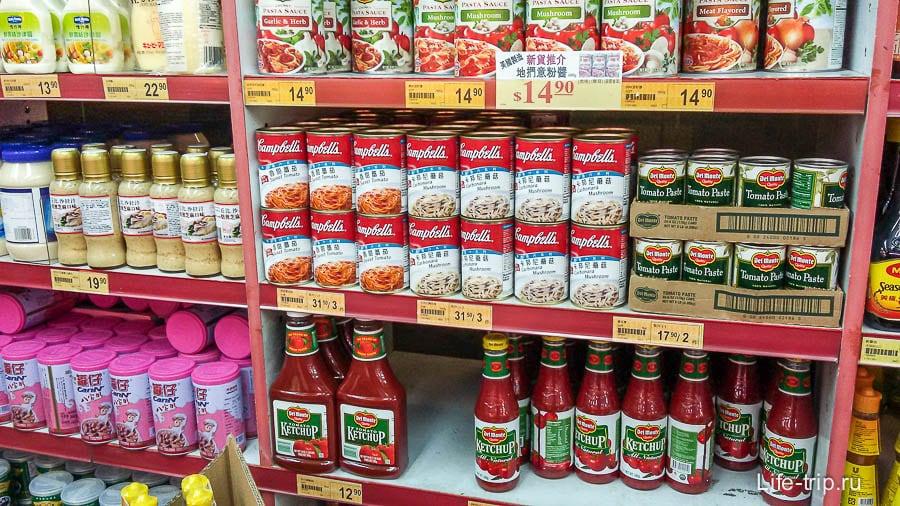 Кетчуп и различные пасты к спагетти