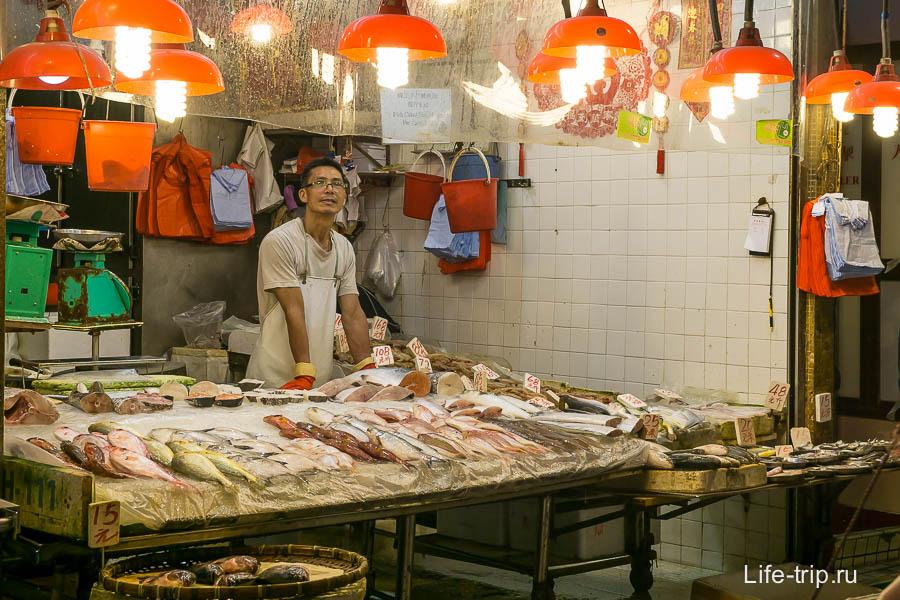 Рыба от 15 hkd