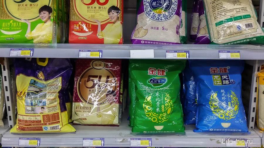 Упаковки 5 кг риса