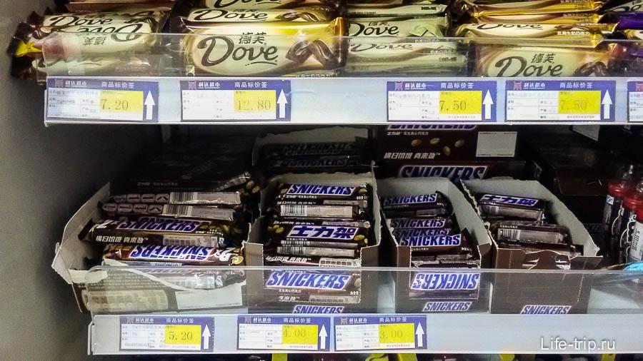 Шоколад Cникерс и Дав