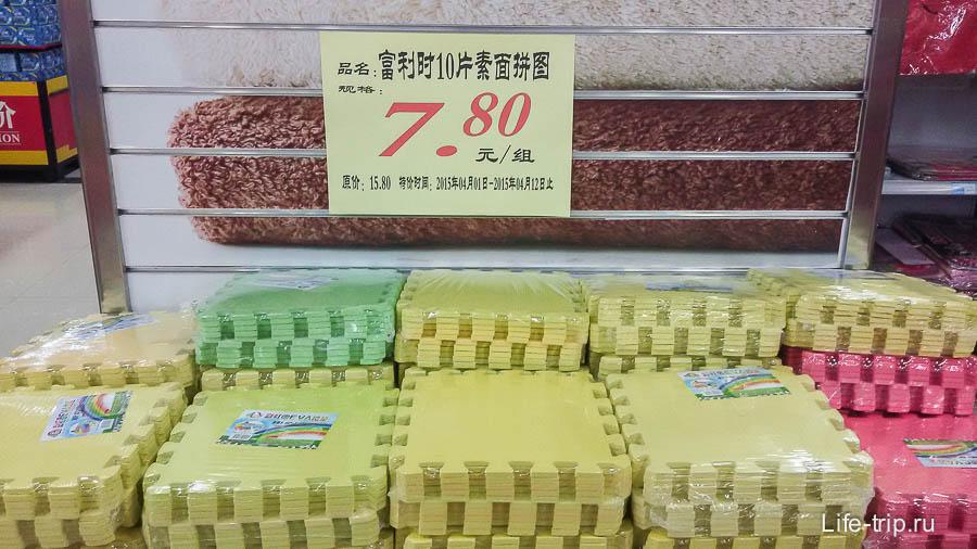 Коврики-пазлы совсем недорогие