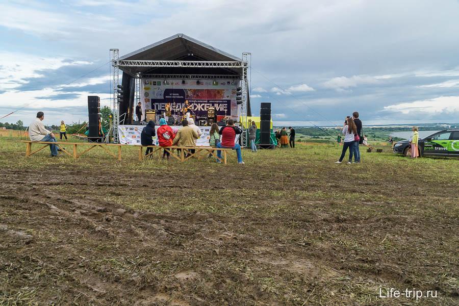 Сцена на фестивале Передвижение