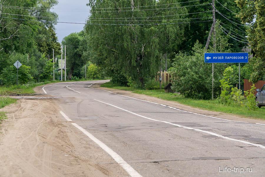 Поворот на грунтовую дорогу по указателю