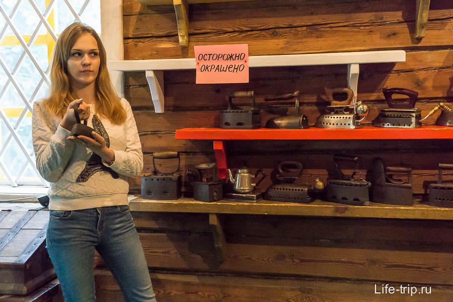 Экскурсия в Музей утюга