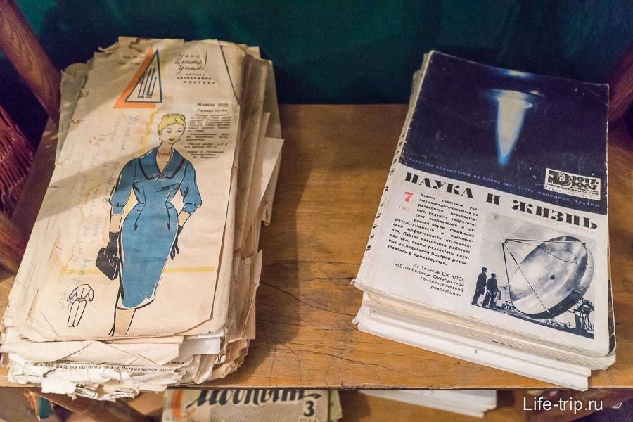 Журналы Науки и жизнь у нас на даче целая полка