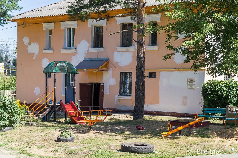 В поселке не только деревенские/дачные домики, но и такие квартирные дома