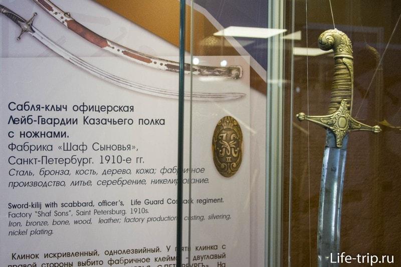 Нижегородский кремль в Нижнем Новгороде - фото и прогулка