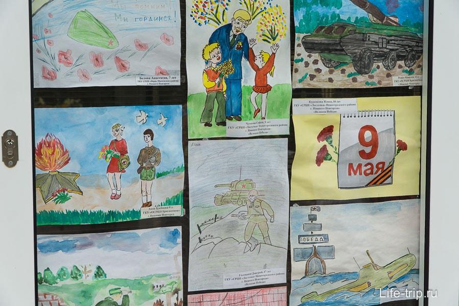 Выставка детских работ, посвященных 9 мая
