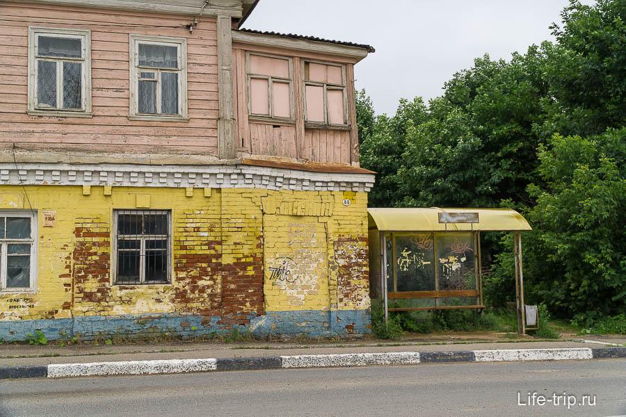 В Переславле-Залесском много вот таких домов