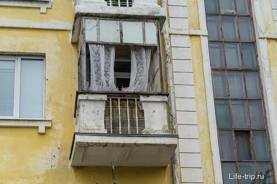 Балкончики унылые