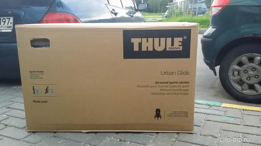 Коробка от коляски Thule довольно большая