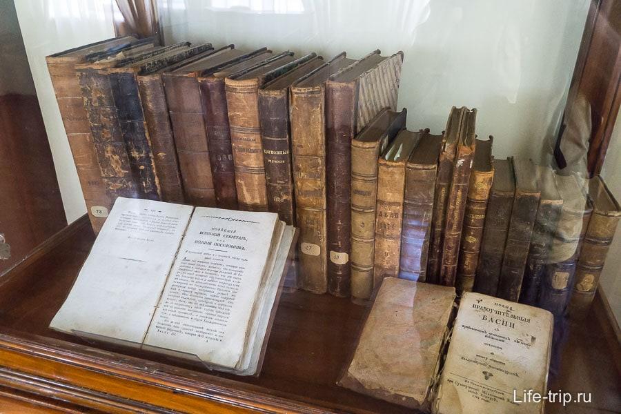 Книги того времени