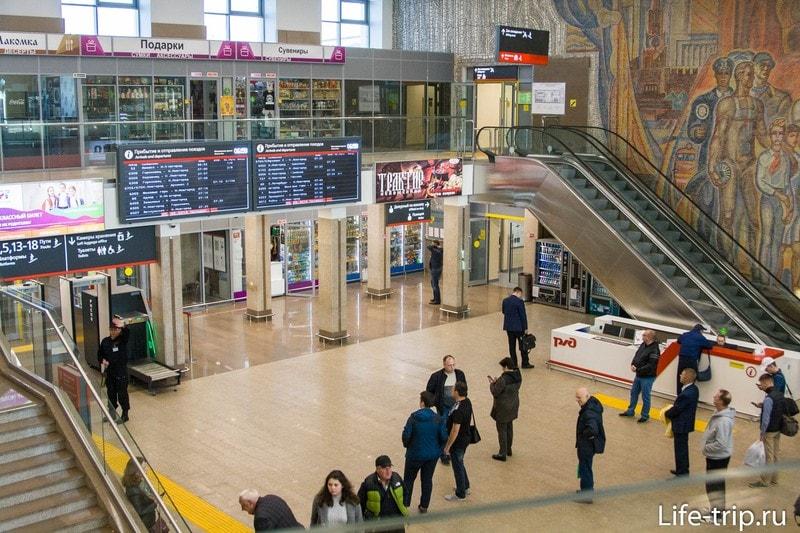 Жд вокзал Нижний Новгород