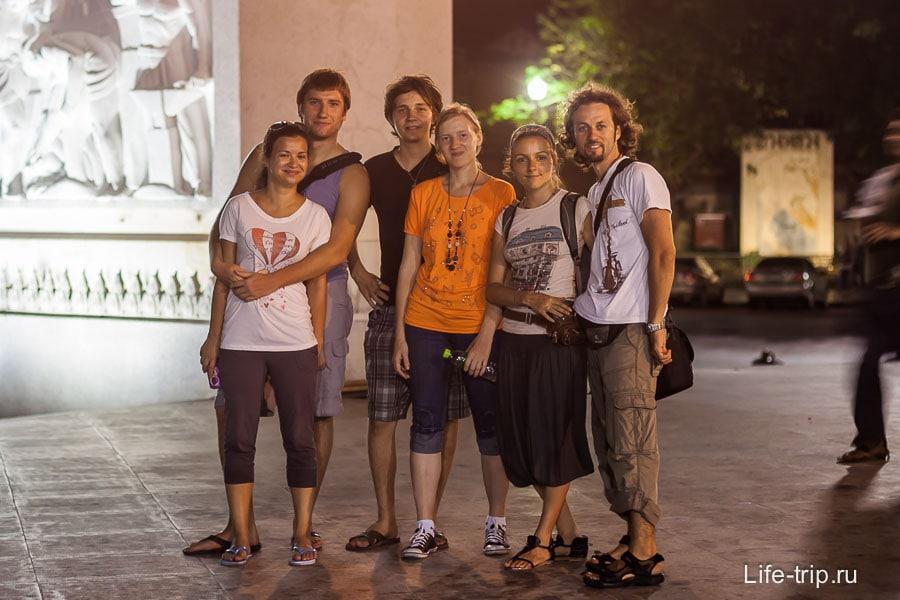 Вот мы в 2011 году, Бангкок
