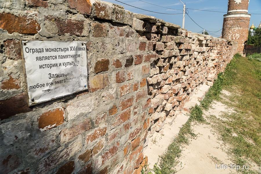 Остатки стены монастыря