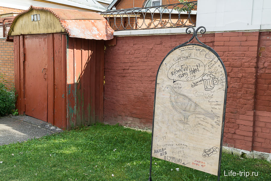 Щит по ходу нужен, чтобы не писали ничего на заборе