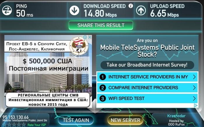 Скорость 3G от МТС