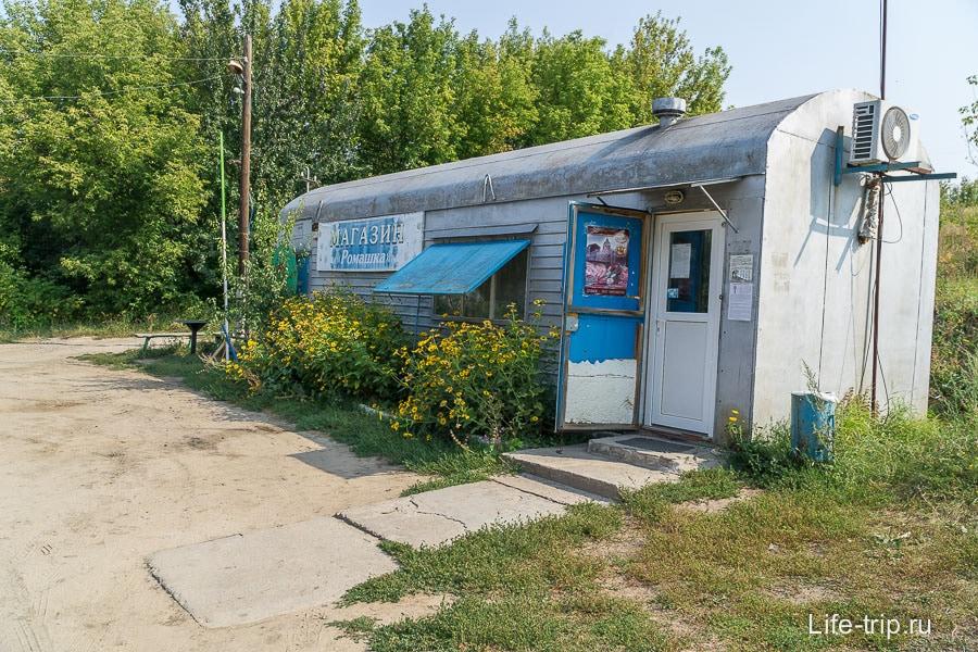 Магазин в Дивногорье