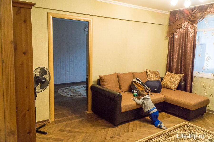 Первая комната, проходная