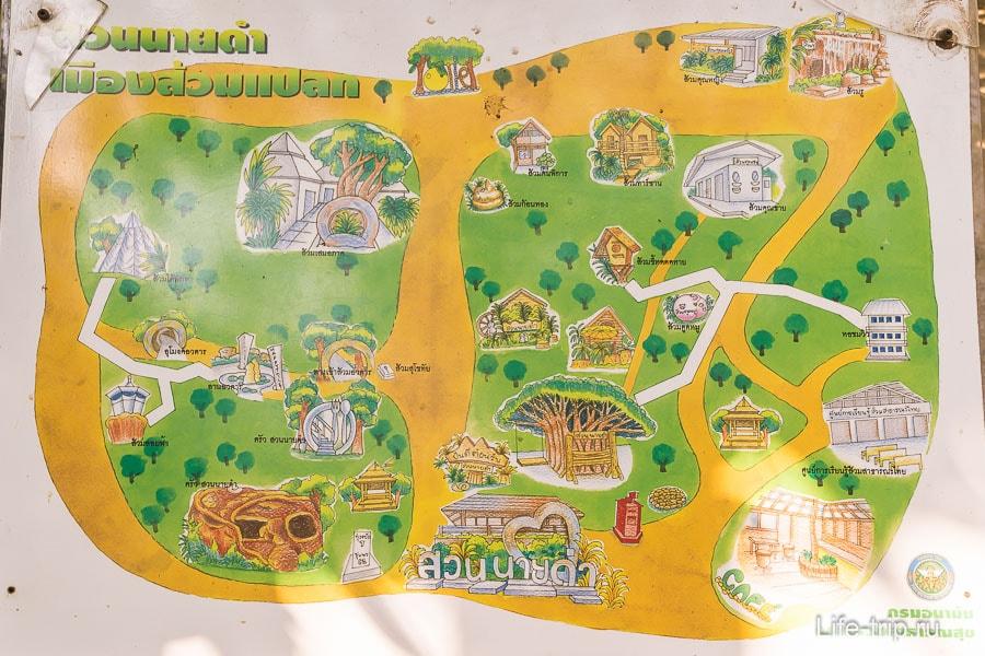Карта парка удивительных туалетов