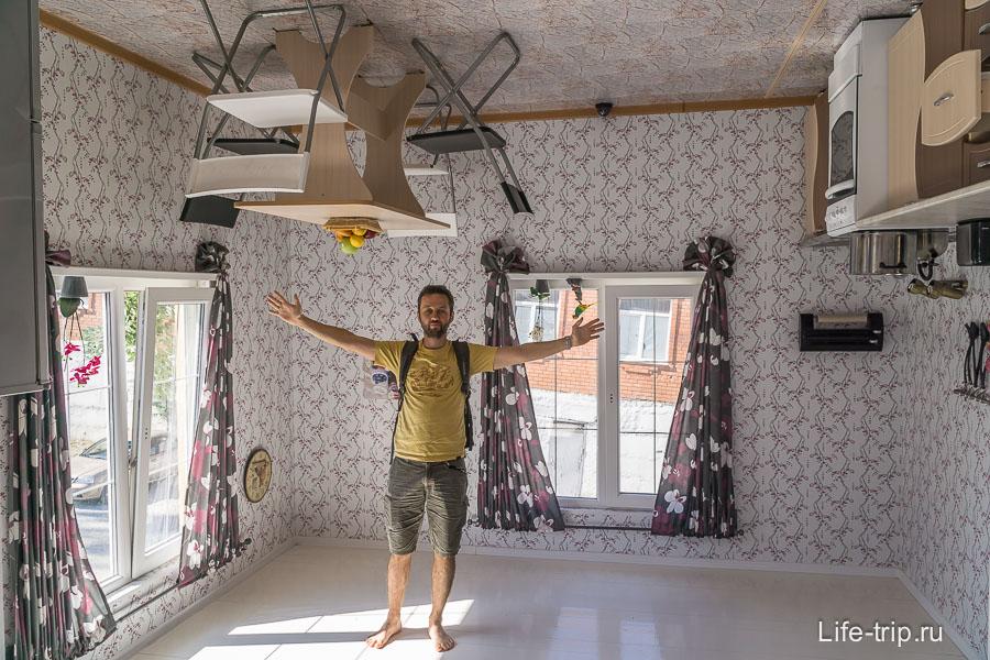 Я в доме вверх дном в Кабардинке
