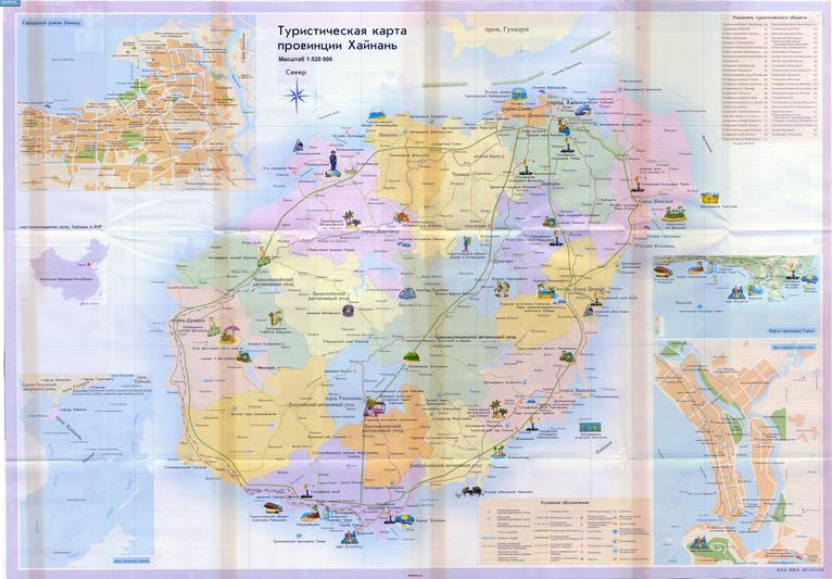 Карта острова Хайнань (кликабельно)