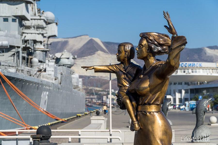 Памятник Жена моряка