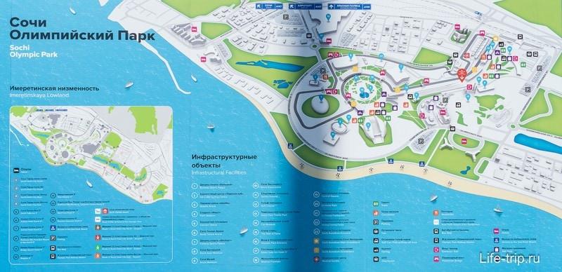 Карта Олимпийского парка (кликабельно)