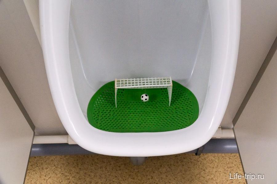 Туалет для фанатов футбола, попробуй забить гол