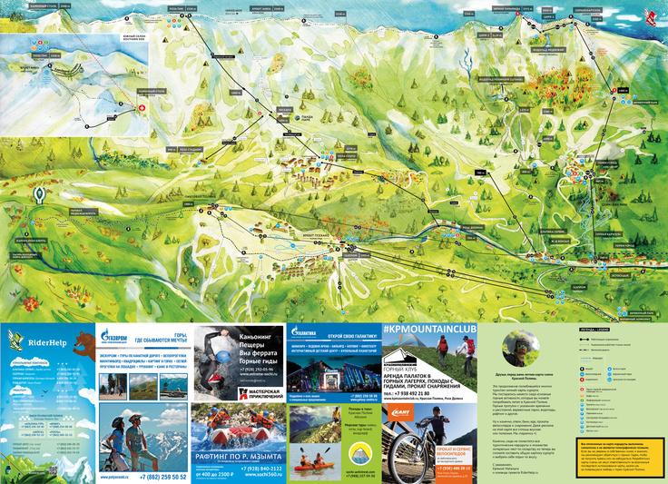 Карта Красная Поляна летом