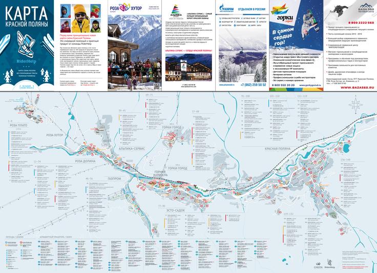 Карта всех поселков в Красной Поляне зимой (кликабельно)