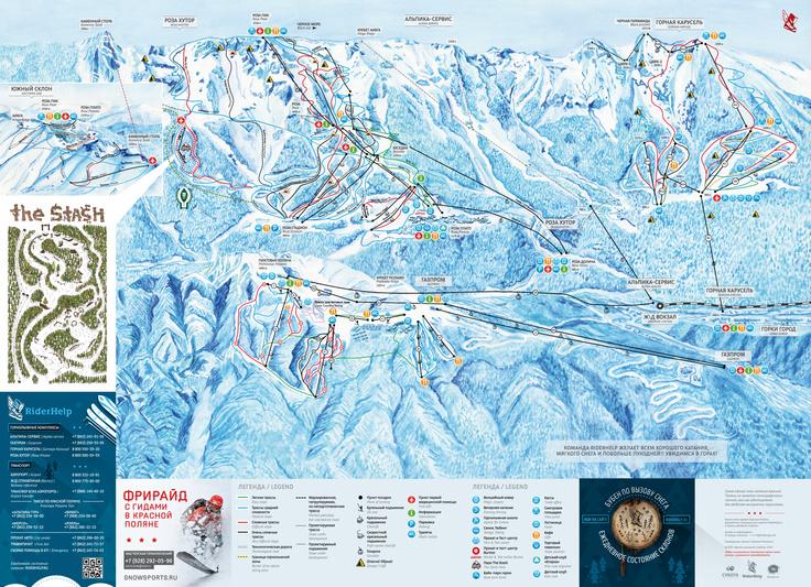 Карта-схема горнолыжных трасс в Красной Поляне