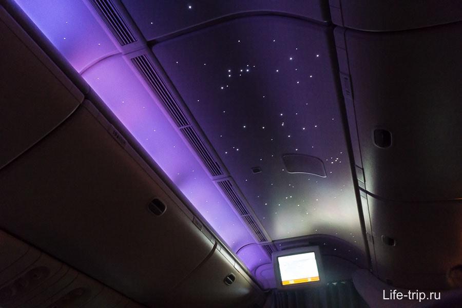 Звездное небо в самолетах Emirates