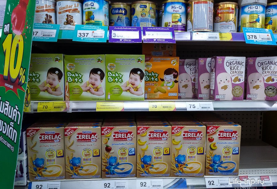 Молочные смеси и детское питание