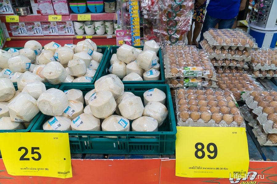 Кокосы поштучно, яйца за 25 штук