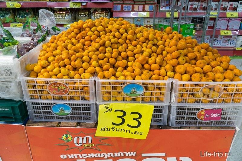 Местные мандарины, цена за 1 кг