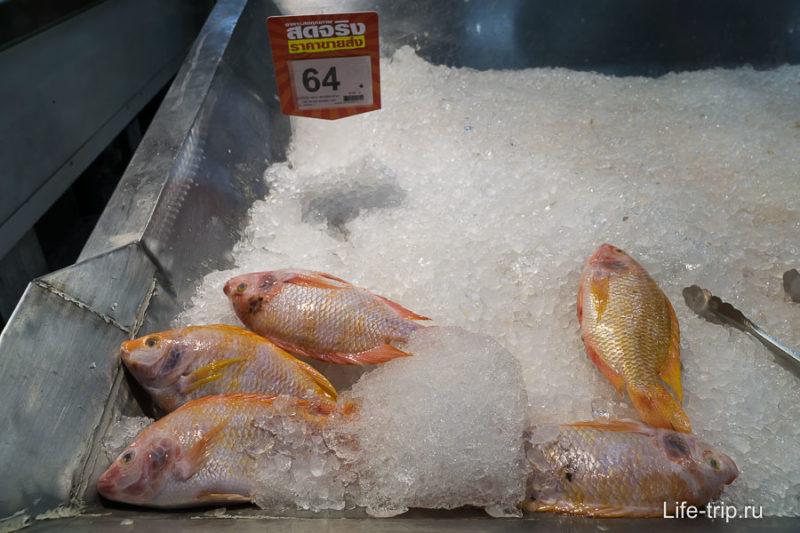 Рыба 64 бат за кг