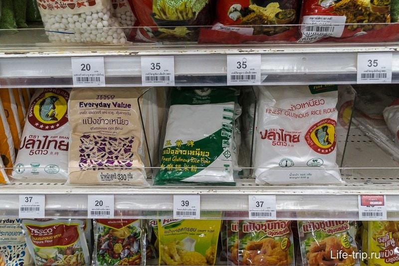 Рисовая мука за 400-500 гр