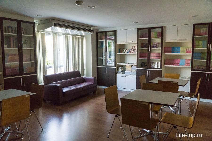 Комната для чтения и работы