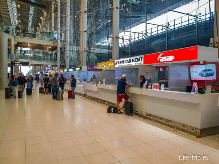Аренда машины в аэропорту Бангкока