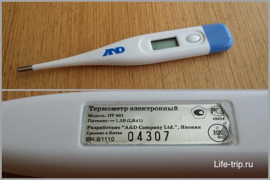 Электронный градусник AND DT-501