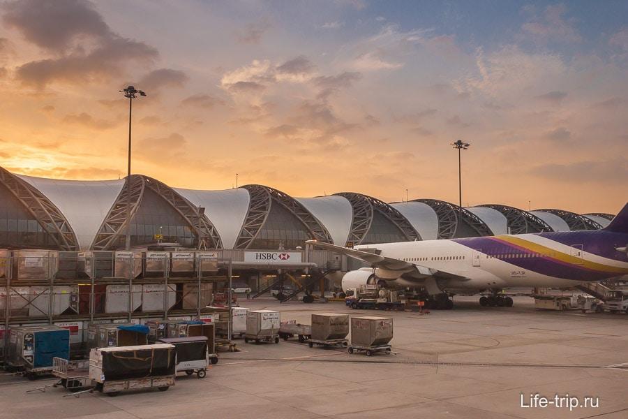 Аэропорт Бангкока Суварнабхуми - общая информация