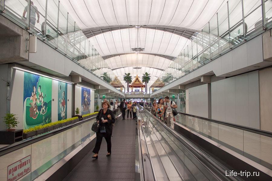 Травалаторы помогают быстрее дойти до паспортного контроля