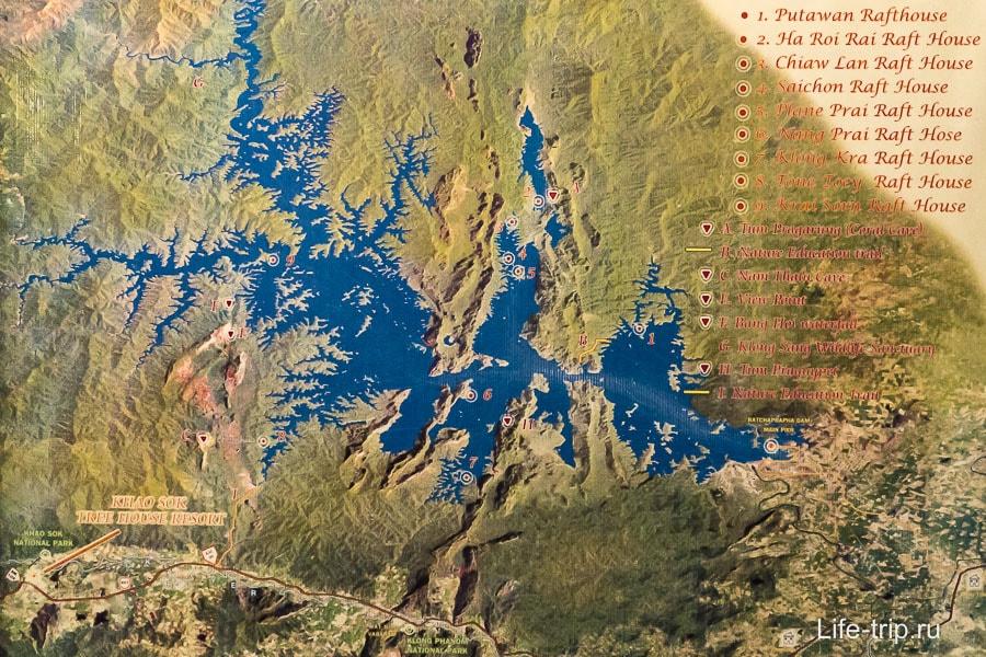 Карта отелей на озере Чео Лан