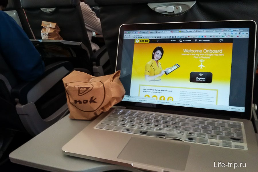 Wifi на борту Nok Air